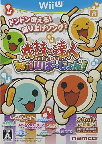 【ゲーム 買取】太鼓の達人 Wii Uば?じょん! ソフト単品版