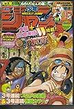 週刊少年ジャンプ 2009年12月14日号 NO.53