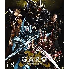 ��T [GARO]~�ł��Ƃ炷��~ vol.8 [Blu-ray]