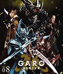 牙狼 [GARO]~闇を照らす者~ vol.8 [Blu-ray]