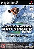 echange, troc Kelly Slater's Pro Surfer 2003[Import Japonais]
