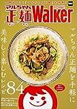 マルちゃん正麺Walker 61806-09 (ウォーカームック) -
