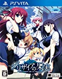 Grisaia no Kudamono -LE FRUIT DE LA GRISAIA- for PS Vita