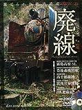 ���������Ƥ�줿Ŵƻ�仺DVD ��(DVD��)
