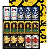 [お中元][クラフト ビール][包装済]金賞エールビール飲み比べ5種15缶よなよなエールギフト