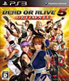 DEAD OR ALIVE 5 Ultimate (初回封入 ...