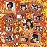 ホシカゲベスト(初回限定盤)(DVD付)