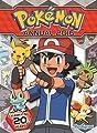 Pokemon Annual 2016 (Annuals 2016)