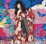 よくある話~喪服の女編~(初回限定盤)(DVD付)