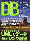 DB Magazine (マガジン) 2006年 07月号 [雑誌]