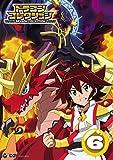 テレビアニメ ドラゴンコレクション VOL.6 セル用DVD