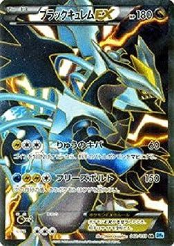 Pokemon Card BW6 BlackKyurem EXSR Kira PMBW6F062SR áfreeze boltâ