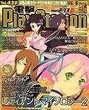 電撃 PlayStation (プレイステーション) 2009年 2/13号 [雑誌]