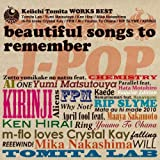 冨田恵一 WORKS BEST~beautiful songs to remember~