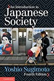 img - for By Yoshio Sugimoto An Introduction to Japanese Society (4th Fourth Edition) [Paperback] book / textbook / text book