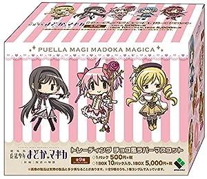 劇場版 魔法少女まどか☆マギカ 新編 叛逆の物語 トレーディングチョコ風ラバーマスコット BOX