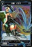 ウィクロス 小罠 イテテ(パラレル) インサイテッド セレクター(WX-15)/シングルカード WX15-087