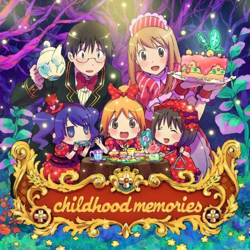 はなまるなベストアルバム  childhood memories