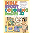 Bible Story Coloring Pages #2
