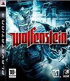 echange, troc Wolfenstein