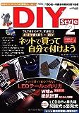 DIY Style2 (CARTOP MOOK)