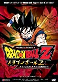 DragonBall Z Saga 1, Vol. 1: Saiyan Showdown