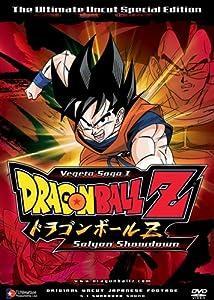 amazoncom dragonball z vegeta saga 1 saiyan showdown