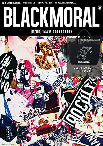 BLACKMORAL 2014年度版 大きい表紙画像