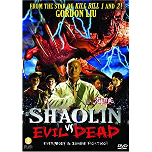 Shaolin Vs Evil Dead DVD Cover