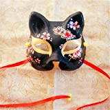 Xiaolanwelc Upper Half Face Japanese Hand Painted Fox Masks Kitsune Cosplay Masquerade Black Whie Color Party Halloween Carnival (Black) (Color: Black, Tamaño: Size:14*17.8cm)