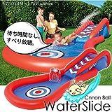 プール すべり台 子供用 家庭用プール 滑り台 的付き ウォータースライダー 大型遊具 _85164