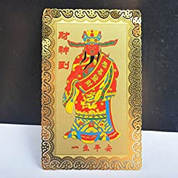 Chinese Talisman Fengshui Golden Card God of Wealth + One Free Red String Bracelet M6027