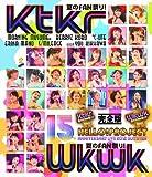 BD / Hello! Project 誕生15周年記念ライブ 2012夏~Ktkr(キタコレ)夏のFAN祭り!・Wkwk(ワクワク)夏のFAN祭り!~完全版 [Blu-ray]