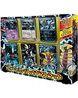 Pokemon Card Game BW - Team Plasma Battle Gift Set
