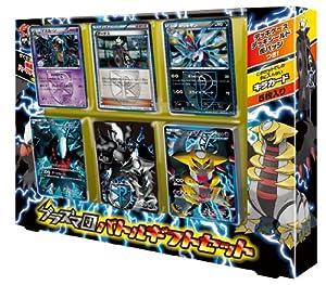 Pokemon card game bw team plasma battle gift set jeux et jouets - Carte pokemon team plasma ...
