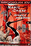 echange, troc Magic Crane & Rivals of Dragon [Import USA Zone 1]