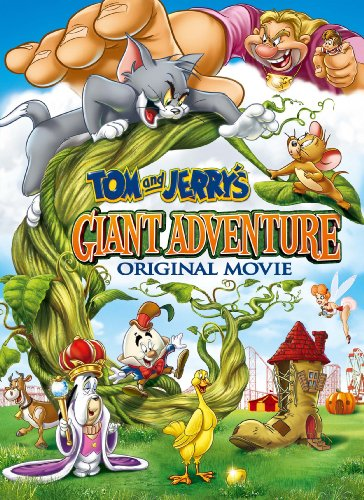トムとジェリー ジャックと豆の木 [DVD]