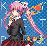 Key らじ Vol.2