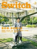 SWITCH Vol.31 No.6 :