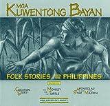 Mga Kuwentong Bayan: 1995, Zellerbach Family Fund (New Faces of Liberty)
