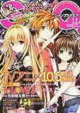 ジャンプ SQ. (スクエア) 2012年 11月号 [雑誌]