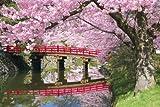 パズルの超達人EX 2542スーパースモールピース 弘前公園の花景色-青森- 75-501