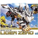 Zoids Model Kit RZ041 Liger Zero