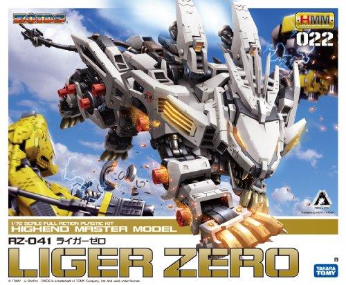ZOIDS RZ-041 ライガーゼロ (1/72スケールプラスチックキット)
