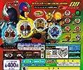 ガシャポン 仮面ライダーウィザード 400円版ウィザードリング08 全12種セット