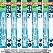 5 St�ck Osram Halogenstablampe Haloline Eco, R7s, 230V, L�nge: 78mm (80 Watt)