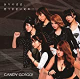 I'll never be alone♪CANDY GO!GO!のジャケット