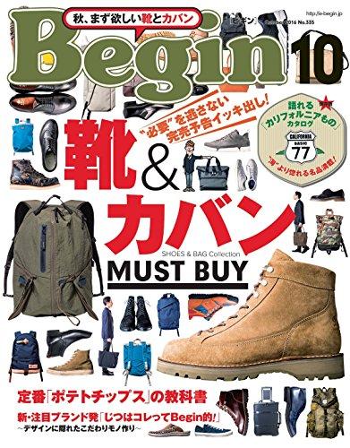 Begin (ビギン) 2016年 10月号 [雑誌]