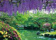 500ピース SS 楽水苑―藤の彩り― 05-974
