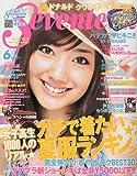 SEVENTEEN (セブンティーン) 2009年 06月号 [雑誌]